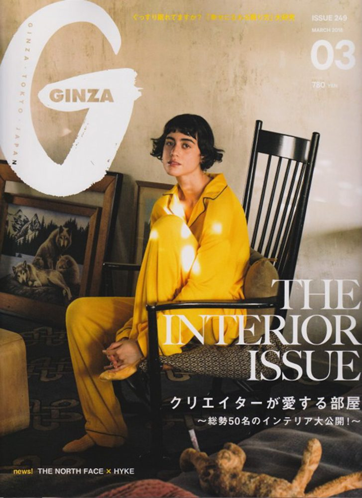 http://smile.sense-of-humour.com/wp-content/uploads/2018/02/GINZA3-727x1000.jpg